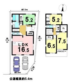 ○ファーストタウン名古屋市南区鳴浜町3丁目 全1棟 新築一戸建て