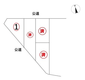名古屋市港区大西3丁目 全4区画  1号地 建築条件なし土地