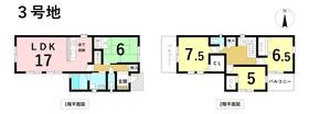 ファーストタウン 名古屋市第3港区正保町 全3棟 3号棟 新築一戸建て