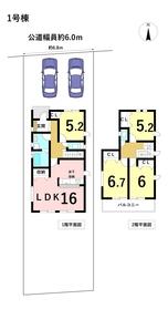 グラファーレ名古屋市港区東茶屋1丁目5期 全4棟 1号棟 新築一戸建て