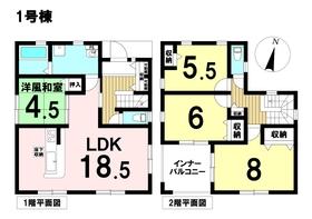 LiveleGarden.S稲沢市平和町勝幡新田 全4棟 1号棟 新築一戸建て