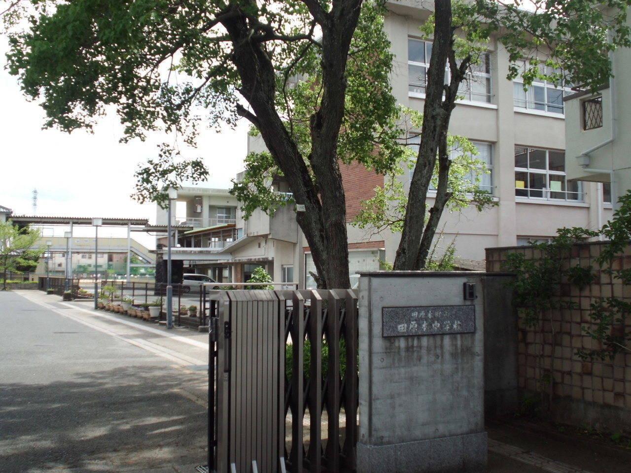 中学校徒歩14分(約1100m)