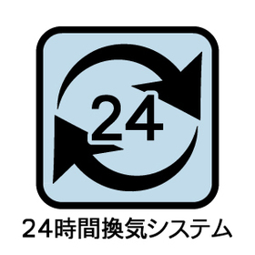 クレイドルガーデン 名古屋市港区高木町第5 全4棟 3号棟 新築一戸建て