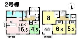 Livele Garden.s名古屋市中川区新家3丁目 全5棟 2号棟 新築一戸建て