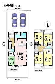 Livele Garden.s名古屋市中川区新家3丁目 全5棟 4号棟 新築一戸建て