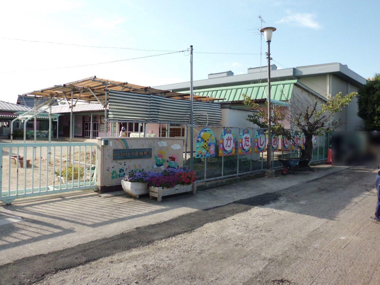 幼稚園・保育園徒歩14分(約1100m)