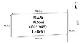 名古屋市港区七番町 建築条件なし土地