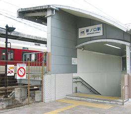 駅徒歩3分(約240m)