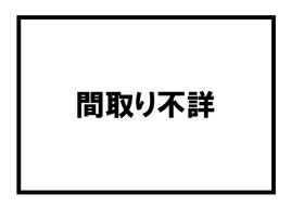 【間取り】