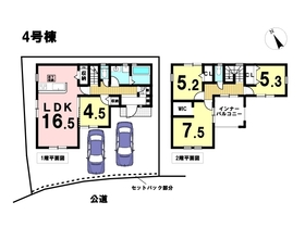 Livele Garden.S名古屋市南区元鳴尾町 全5棟 4号棟 新築一戸建て