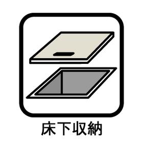Livele Garden.S名古屋市南区元鳴尾町 全5棟 5号棟 新築一戸建て