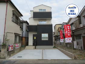 ハートフルタウン名古屋市港区正徳町3期 全1棟 新築一戸建て