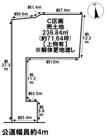 あま市石作北浦 全4区画 C区画 建築条件なし土地