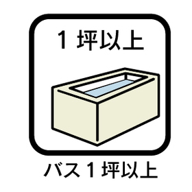名古屋市港区小賀須 全4棟 A号棟 新築一戸建て