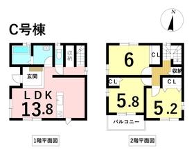 名古屋市港区小賀須 全4棟 C号棟 新築一戸建て