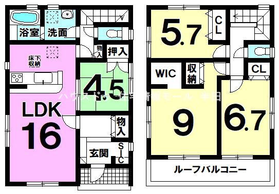 【4LDK】 充実の収納力で住空間スッキリ♪