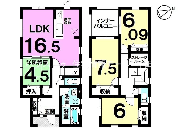 ~2階の全居室6帖以上♪2面採光♪~ たっぷり収納できるストレージルームで居住空間スッキリ♪