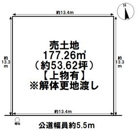 ●あま市篠田高保田 建築条件なし土地