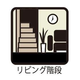 ミラスモ名古屋市熱田区五番町 全3棟 3号棟 新築一戸建て