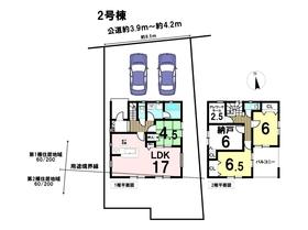 大治町西條狐海道第15 全4棟 2号棟 新築一戸建て