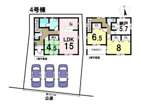 大治町西條狐海道第15 全4棟 4号棟 新築一戸建て
