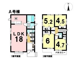 ハーモニータウン 名古屋市南区弥次ヱ町3丁目 全4棟 A号棟