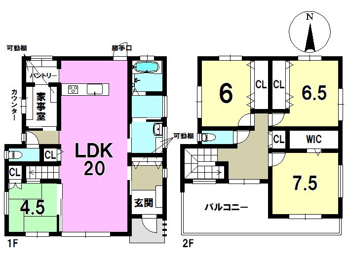 8号棟 4LDK+S 土地面積193.28㎡ 建物面積123.4㎡