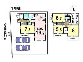 大治町鎌須賀茶屋1期 全3棟 1号棟 新築一戸建て