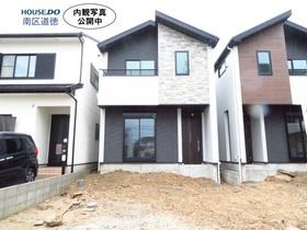 名古屋市南区星宮町 全2棟 2号棟 新築一戸建て