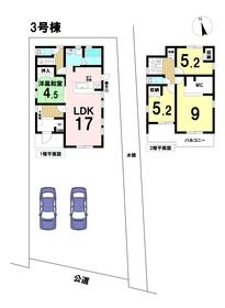 Livele Garden.s中川区富田町千音寺第三 全3棟 3号棟 新築一戸建て