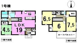 リナージュ愛西市諸桑町20-1期 全2棟 1号棟 新築一戸建て