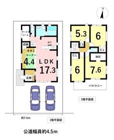 ○ケイアイフィット名古屋市港区魁町2期 全1棟 新築一戸建て