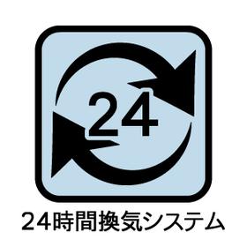 リナージュ祖父江町甲新田20-1期 全2棟 1号棟 新築一戸建て