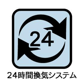 リナージュ祖父江町甲新田20-1期 全2棟 2号棟 新築一戸建て