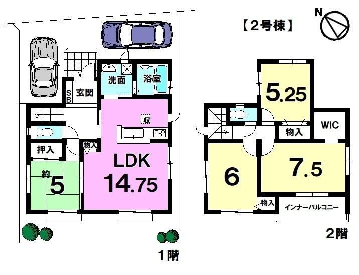 古蔵小学校まで徒歩約11分(約850m)!2階建て・4LDK!駐車場2台!インナーバルコニー付!