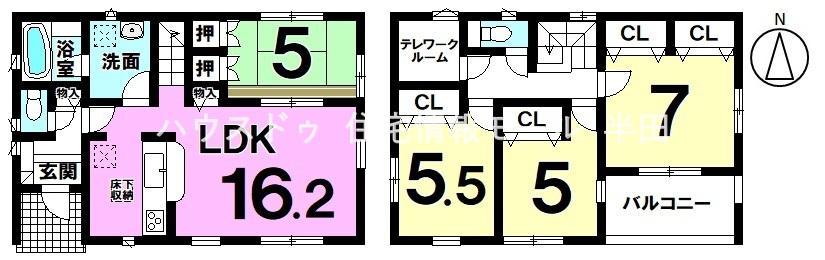 【東海市加木屋町白拍子・全8区画】全居室2面採光で通風良好♪