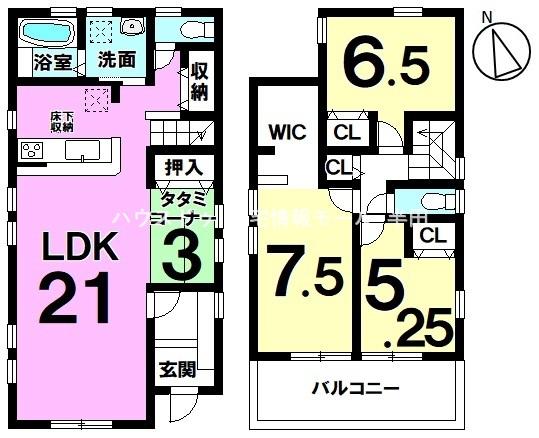 ◆半田市南大矢知町4丁目◆ ご家族が繋がるリビング階段の住まい♪