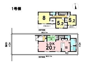 Livele Garden.S名古屋市南区大同町2丁目 全2棟 1号棟 新築一戸建て