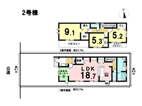 Livele Garden.S名古屋市南区大同町2丁目 全2棟 2号棟 新築一戸建て