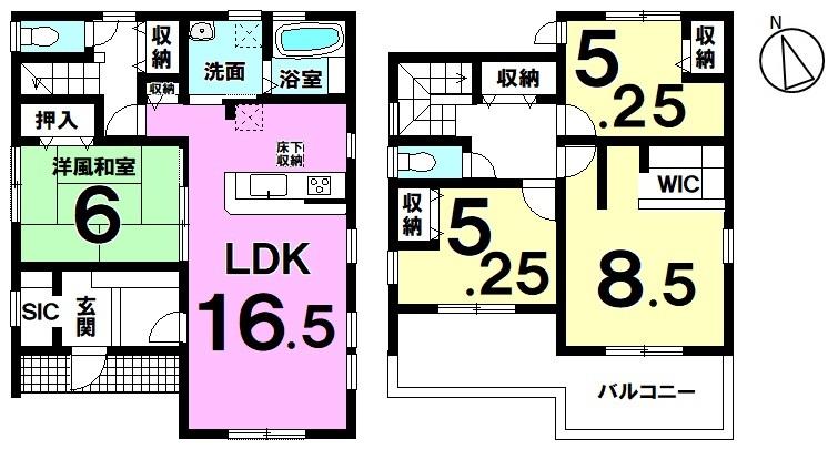 ◆4LDK・収納充実!◆洗濯物をたっぷり干すことが出来る2部屋に面した広々バルコニーが嬉しい♪
