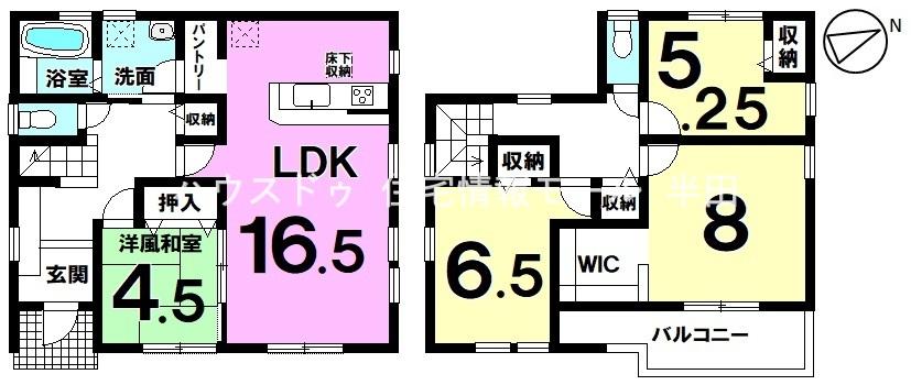 ◆常滑市塩田町5丁目 全4区画◆ 買い置きに役立つパントリーのあるキッチンが嬉しい♪