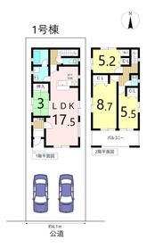 クレイドルガーデン名古屋市港区宝神第11 全3棟 1号棟 新築一戸建て