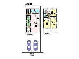 クレイドルガーデン名古屋市港区宝神第11 全3棟 3号棟 新築一戸建て