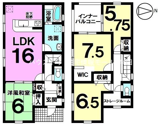 ストレージルームあり! 全居室収納付で収納が充実した住まい♪
