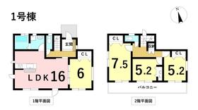 グラファーレ名古屋市港区東茶屋6期 全2棟 1号棟 新築一戸建て