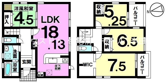 全居室2面採光の明るい住まい4LDK新築戸建 気になることがございましたらお気軽にお問い合わせ下さい
