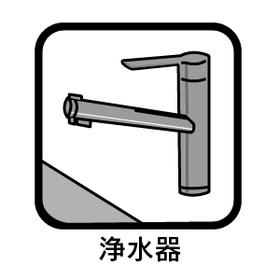 クレイドルガーデン稲沢市祖父江町三丸渕第1 全4棟 1号棟 新築一戸建て