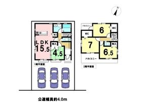 ミラスモ 名古屋市南区戸部下第2期 全1棟 新築一戸建て