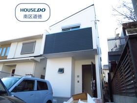 ミラスモ 名古屋市熱田区河田町第2期 全1棟 新築一戸建て
