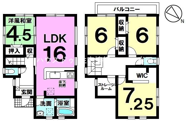◆4LDK+S全居室収納付◆ 土地面積50坪以上のゆとりの敷地!マイホームにいかがでしょうか♪